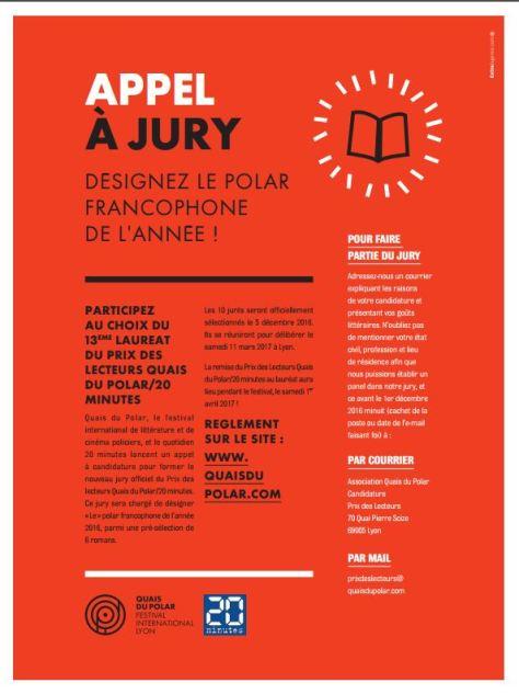 qdp17-appel-a-jury